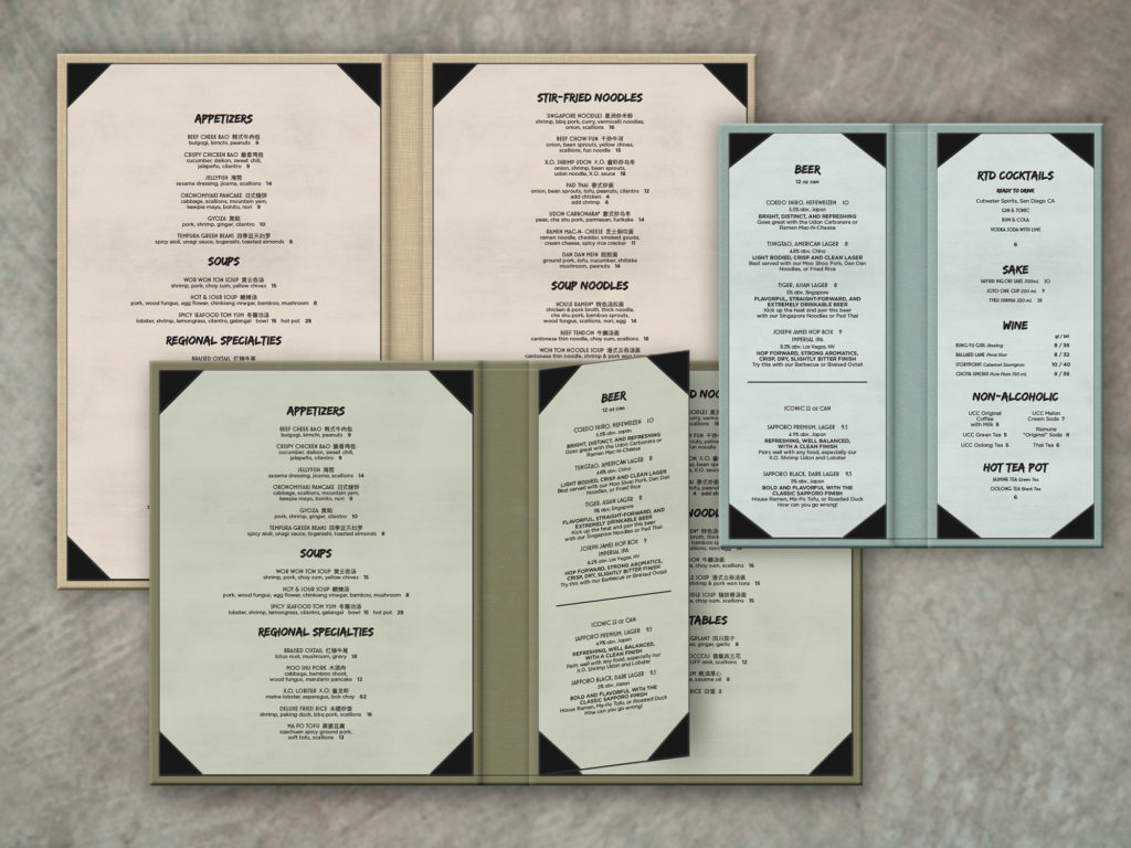 three asian restaurant menus lunch dinner and wine menus